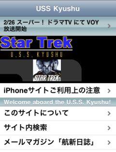 iPhoneページ