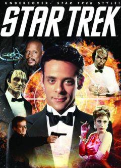Star Trek Magazine 第39号限定版