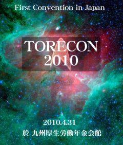 TORECON 2010